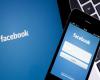 facebooksuccess